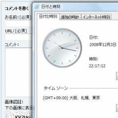 mib_081203_02_ログアウト状態.jpg