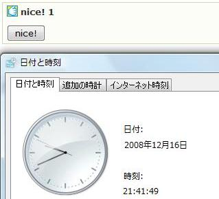 mib_081216_01_nice!アイコンなし.jpg